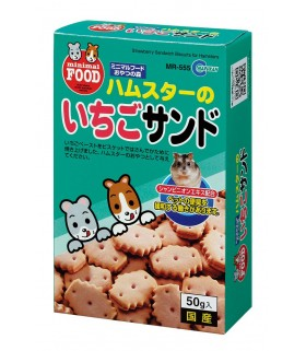 Marukan Strawberry Sandwich for Hamsters 50g