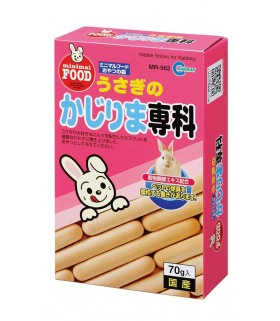 Marukan Nibble Sticks for Rabbits 70g
