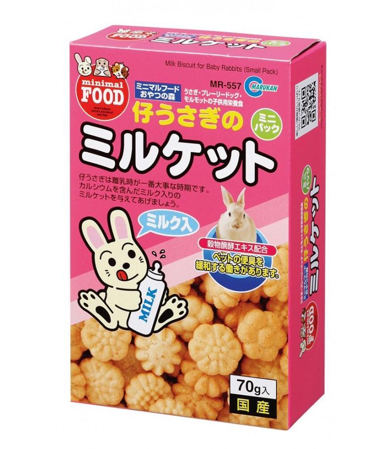 Marukan Milk Biscuits For Bunny