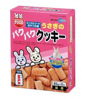 Marukan Paku Paku Cookie for Rabbits 85g x 2