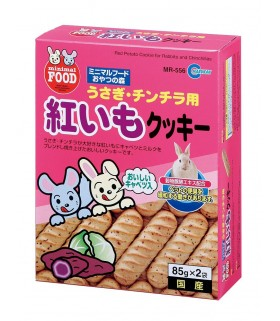 Marukan Sweet Potato Cookie for Rabbits & Chinchillas 85g x 2