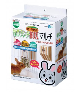 Marukan Wooden Lunchbox for Hay