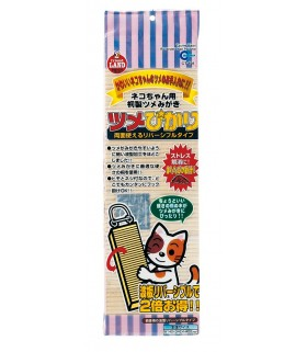 Marukan Cat Board (Reversible Nail Polisher)