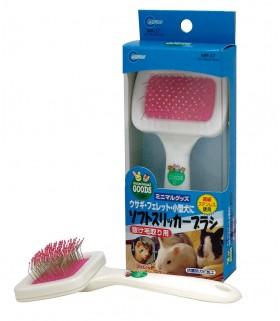 Marukan Rabbit Soft Slicker Brush