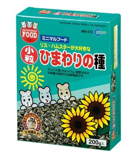 Marukan Sunflower Seed For Dwarf Hamsters 200g