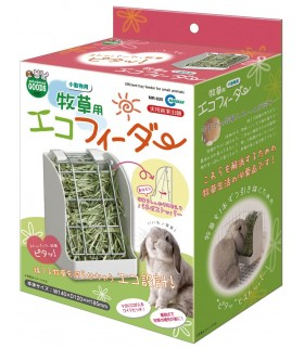 Marukan Eco Feeder for Grass