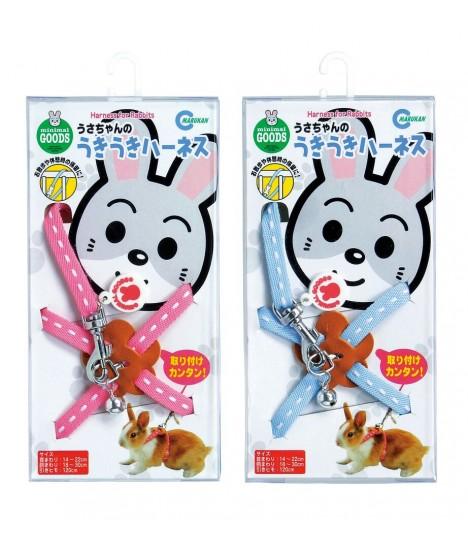 Marukan Rabbit Harness