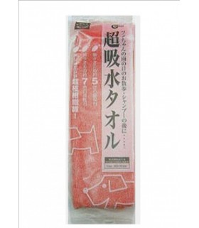Marukan Quick Dry Towel for Dogs