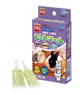 Marukan Rabbit Diarrhoea Aid