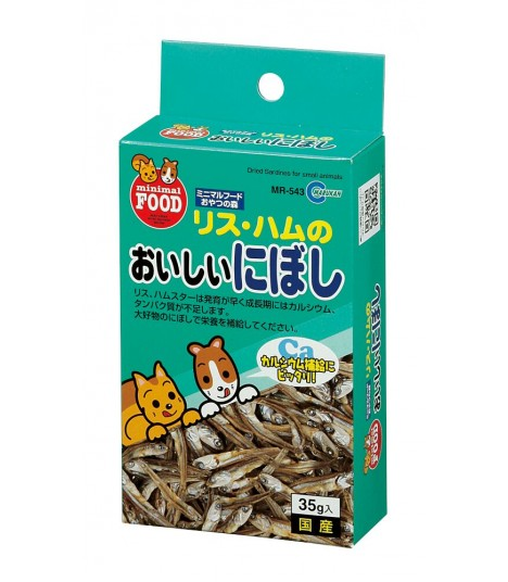 Marukan Dried Sardines for Small Animals 35g