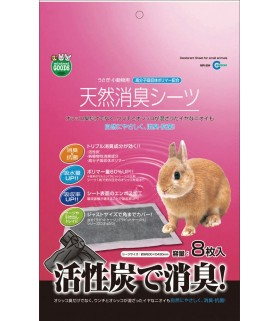Marukan Natural Deodorant Sheet for Small Animals