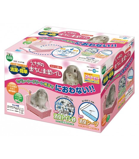 Marukan New Style Rabbit Toilet with Drawer