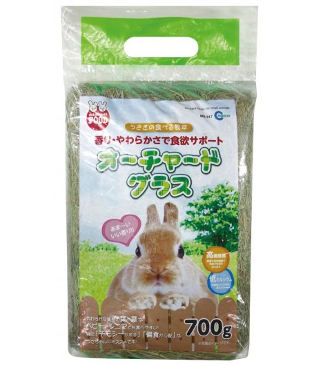 Marukan Orchard Grass for Small Animals 700g