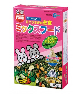 Marukan Rabbit (Main Food) Cabbage/Banana/Carrot Pellet