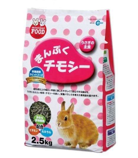 Marukan Timothy Complete Rabbit Food