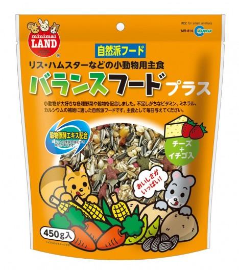 Marukan Natural Food for Small Animals 450g
