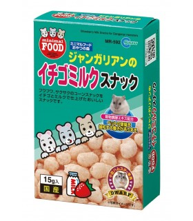 Marukan Strawberry Snack for Dwarf Hamsters 15g