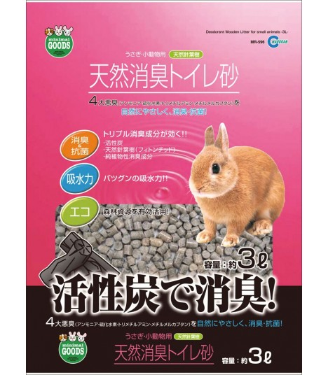 Marukan Natural Deodorizing Litter with Activated Carbon 3L