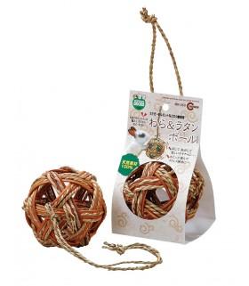Marukan Hanging Rattan Hay Ball