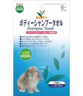 Marukan Body Shampoo Towel for Rabbits