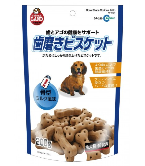 Marukan Bone Shape Milk Cookies 200g