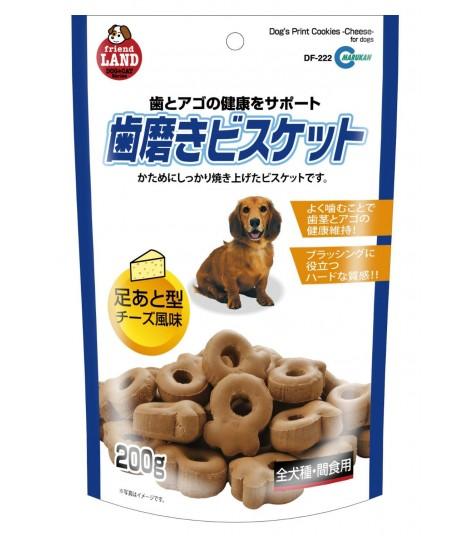 Marukan Paw Print Cheese Cookies 200g