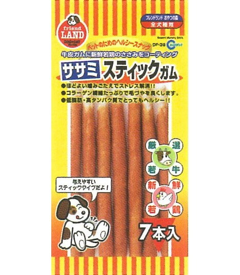 Marukan Sasami Munchy Stick