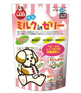 Marukan Milk Jelly For Dog (Breast Milk) 16gx15pcs