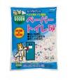 Marukan Paper Pellet Litter 300g