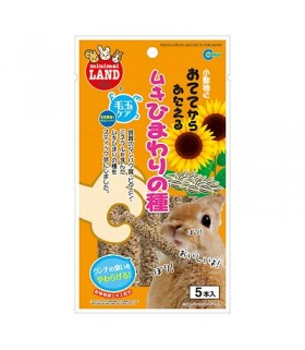 Marukan Sunflower Seed Sticks