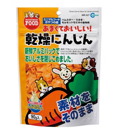 Marukan Dried Carrot Slice for Small Animals