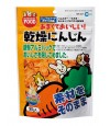 Marukan Dried Carrot Slice for Small Animals 85g
