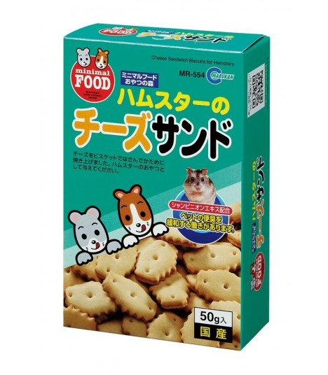 Marukan Cheese Sandwich for Hamsters 50g