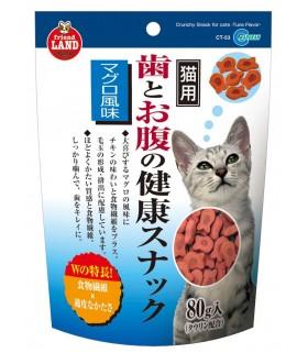 Marukan Crunchy Snack for Cats - Tuna 80g