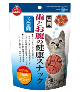 Marukan Crunchy Snack for Cats - Tuna