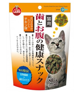 Marukan Crunchy Snack for Cats - Chicken