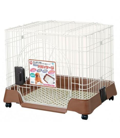 Marukan Dog Cage