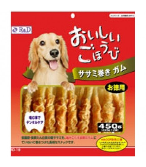 Can You Send Dog Treats To Japan