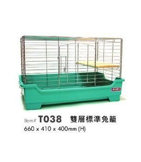 T038 Green Rabbit Cage