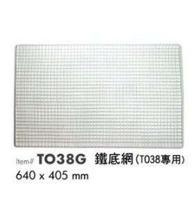T038G Steel Base