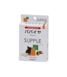 Wild Sanko Supplements Papaya Enzymes 20g