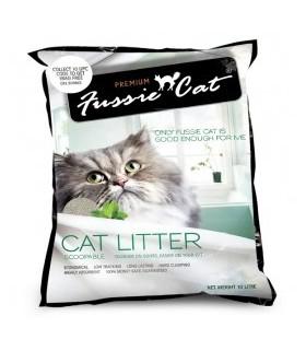 Fussie Cat Litter Scoopable 10L