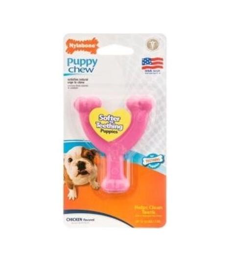 Nylabone - Puppy Chew Wishbone Pink (Petite)