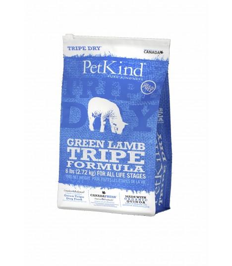 Petkind Lamb Tripe