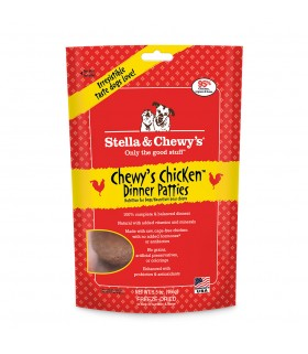 Stella & Chewy's Chewy's Chicken Freeze Dried Dinner Patties