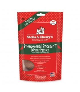 Stella & Chewy's Phenomenal Pheasant Freeze Dried Dinner Patties 15oz