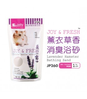 Jolly Joy & Fresh Lavender Hamster Bathing Sand