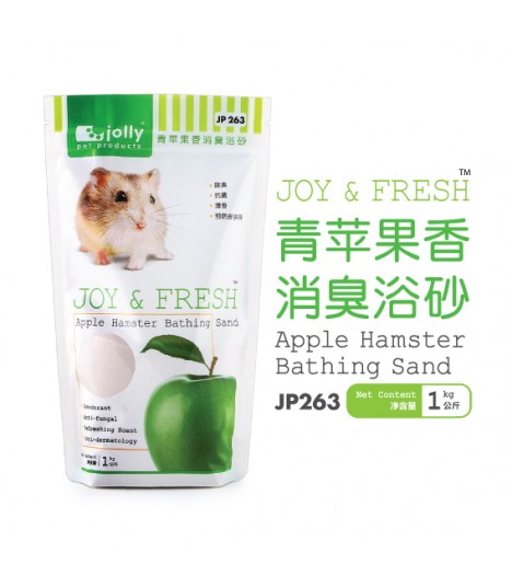 Jolly Joy & Fresh Apple Hamster Bathing Sand