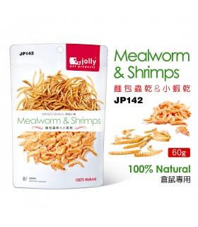 Jolly Mealworm & Shrimps 60g