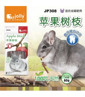 Jolly Chinchilla Apple Sticks 60g